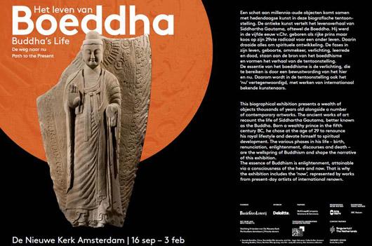 Amsterdam_boeddha