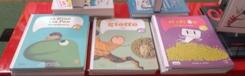 La Petita: authentieke boekwinkel voor kids.