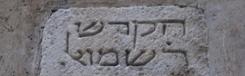 El Call: de voormalige joodse wijk van Barcelona