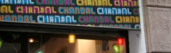 Chándal: kadowinkel uit het pre-digitale tijdperk